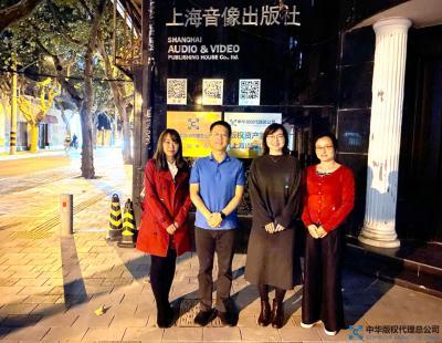 2020中国(上海)国际乐器展览会圆满落幕